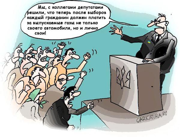 """Парубий предложил Раде сконцентрироваться на реформировании прокуратуры: """"Этот вопрос назрел"""" - Цензор.НЕТ 2548"""