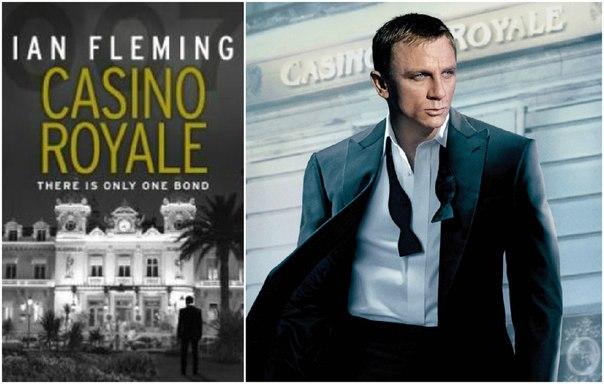Від казино рояль Кріс cornell-ви знаєте, мене звуть у те, що місто буде pereseny всі казино