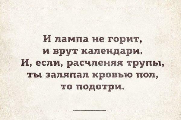 В продолжение поста <a href=http://pikaburu/story/zolotyie_slova_2199290>http://pikaburu/story/_2199290</a> жду комменты об уровне моего интеллекта, мдк и тд и тп