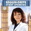 English-Drive