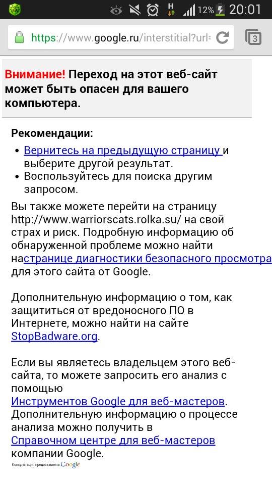http://cs622417.vk.me/v622417166/1044a/zDpeQ2IJqgQ.jpg