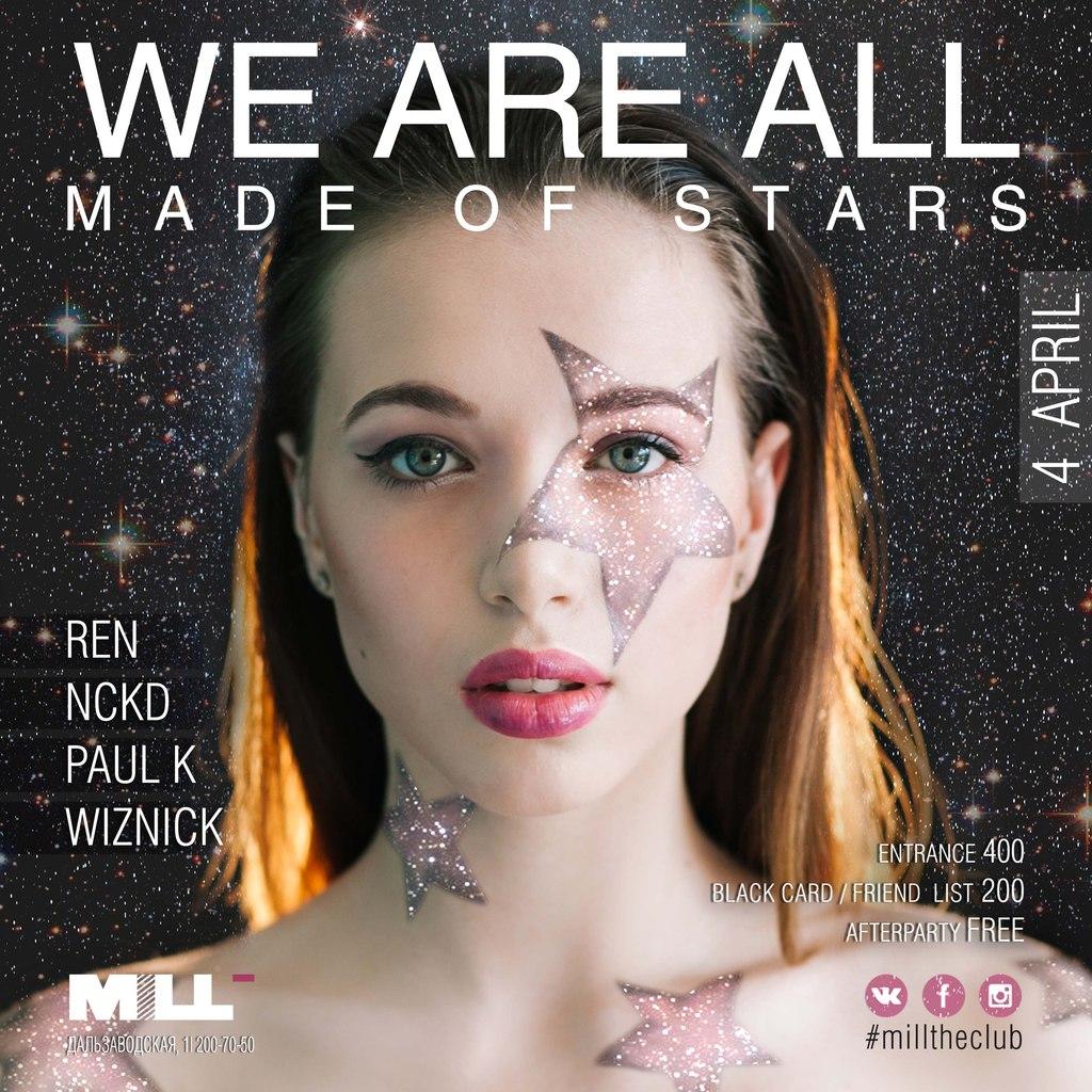 Афиша Владивосток 04.04 - WE ARE ALL MADE OF STARS MiLL