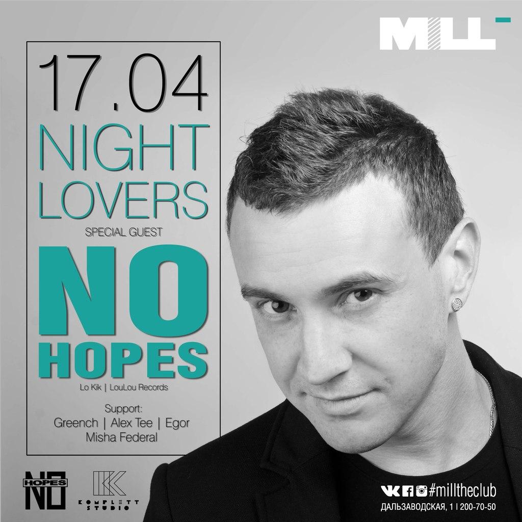 Афиша Владивосток 17.04 - NIGHT LOVERS W. NO HOPES MiLL