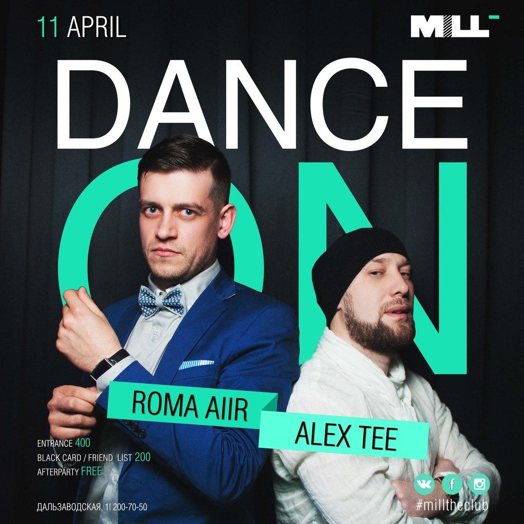 Афиша Владивосток 11.04 - DANCE ON MiLL