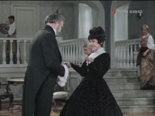 Свадьба Кречинского - 1 часть