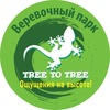 TreeToTree   Тритутри - верёвочный парк в Репино