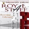 Royal Staff