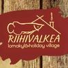 База отдыха в Финляндии | Riihivalkea