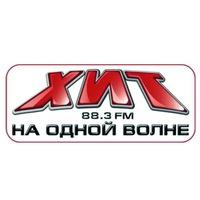 Музыкальные новинки - Хит FM