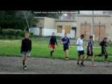 «Тренировки» под музыку Mans Zelmerlow - Heroes. Picrolla