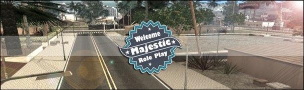 Обновление мода Majestic Roleplay до версии 3.385