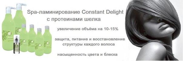 Горячее обертывание волос в домашних условиях отзывы - Njkmznnb.ru