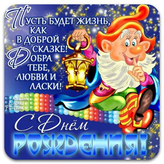 http://cs622417.vk.me/v622417739/15724/wMVGHyapYKg.jpg