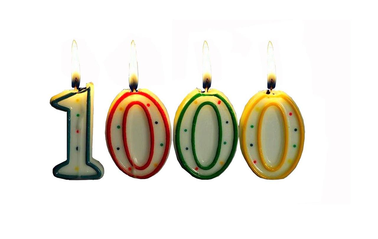 100-й заказ