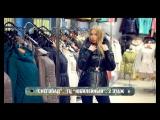 Наши девушки в рекламе салона верхней одежды