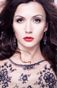 Юлия Олефир - Лирика