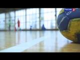 Россия 2 Технологии спорта - Гандбол