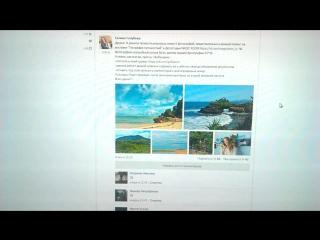 розыгрыш фотографий с острова Бали