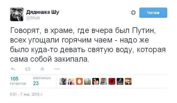 """На части Донбасса боевики разрешили проводить богослужения только """"московским"""" священникам, - Филарет - Цензор.НЕТ 9627"""