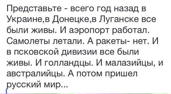 Под Волновахой обнаружен тайник с российским оружием, - СБУ - Цензор.НЕТ 2858