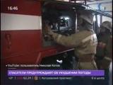 Эволюция пожарной охраны в Москве.