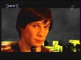 группа NetSlov (TV LIVE - Full Version)