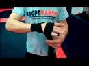 Как наматывать боксерские бинты Спортфайтер