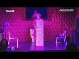 В Москве показали эротический спектакль «Тапочки министра обороны»