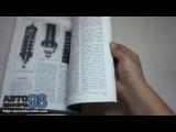 Книга по ремонту подвески и тормозов