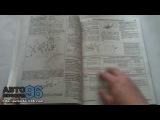 Книга по ремонту Мицубиси Паджеро Спорт / Л200