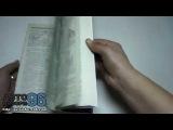 Книга по ремонту Альфа Ромео 156 (Alfa Romeo 156)
