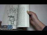 Книга по ремонту Тойота Ленд Крузер Прадо 70