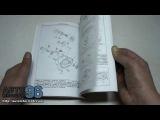 Книга по ремонту скутеров Ямаха Джог (Yamaha Jog)