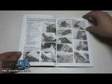 Книга по ремонту скутеров Сузуки Сепия (Suzuki Sepia)