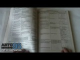 Книга по ремонту Хюндай Элантра ХД (Hyundai Elantra XD)