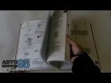 Книга по ремонту Киа Соренто (Kia Sorento)