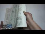 Книга по ремонту Тойота Пикник  Ипсум (Toyota Picnic  Ipsum)