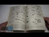 Книга по ремонту Киа Авелла (Kia Avella)
