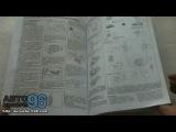 Книга по ремонту Лексус РИкс 300 / 330 (Lexus RX 300 / 330)