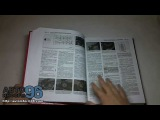 Книга по ремонту Ниссан Примера (Nissan Primera)
