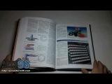 Книга по ремонту лакокрасочного покрытия автомобиля