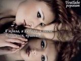 Оксана Орлова и Ринат Сафин - Дождь