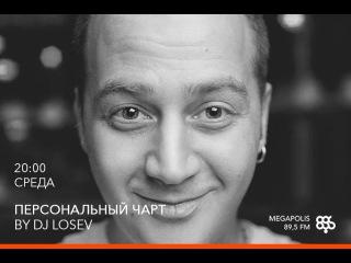 LOSEV - Personal Chart on Megapolis FM - 07.09.2016
