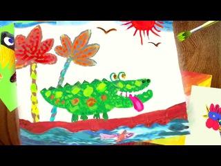 Как кричит крокодил (2012г.)