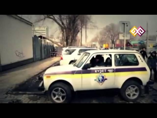 Жедел кузет охрана как работает пультовая охрана охранные системы охранная компания безопасность
