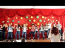 День Учителя, танец барбара,макарено!!!