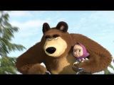 Маша и Медведь - До новых встреч! (Погоня за поездом)