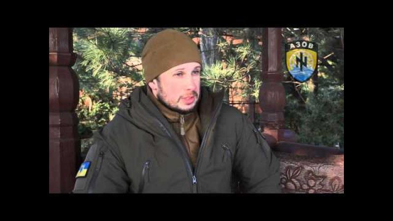 Андрій Білецький про обороноздатність Маріуполя Фрагменти інтерв`ю з командиром полку Азов