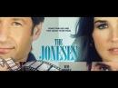 Семейка Джонсов(2010 ) комедия, мелодрама, драма, вокресень кинопоиск, фильмы , выбор, кино, приколы, ржака, топе,