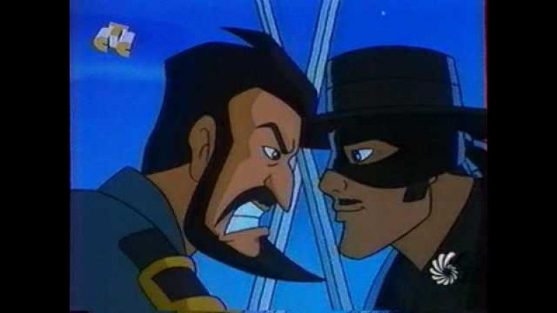 Zorro cartoon intro 1997 \ Зорро мультфильм 1998